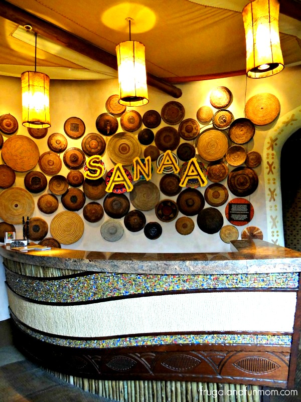 SANAA Restaurant at Animal Kingdom Lodge